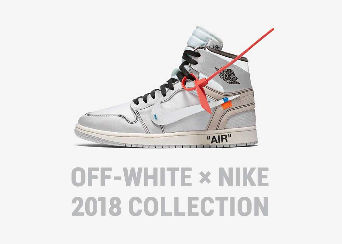 【オフホワイト×ナイキ 2018】大人気のOFF-WHITE × NIKEのコラボから2018年コレクションがリーク!