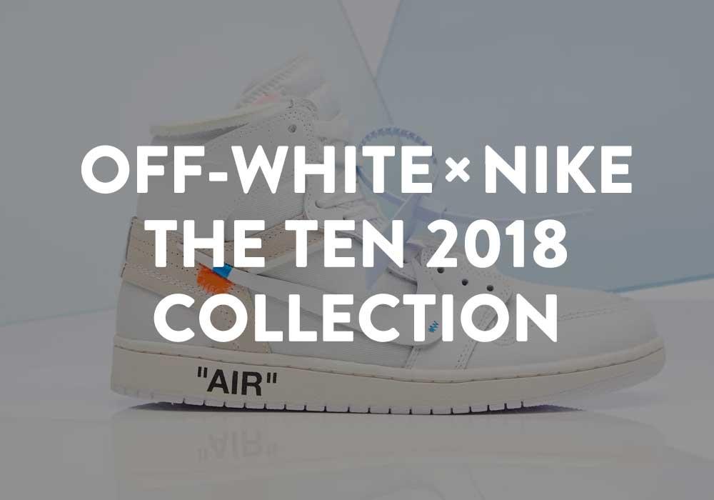 【オフホワイト×ナイキ 2018最新】大人気OFF-WHITE × NIKEの新作・リークまとめ!