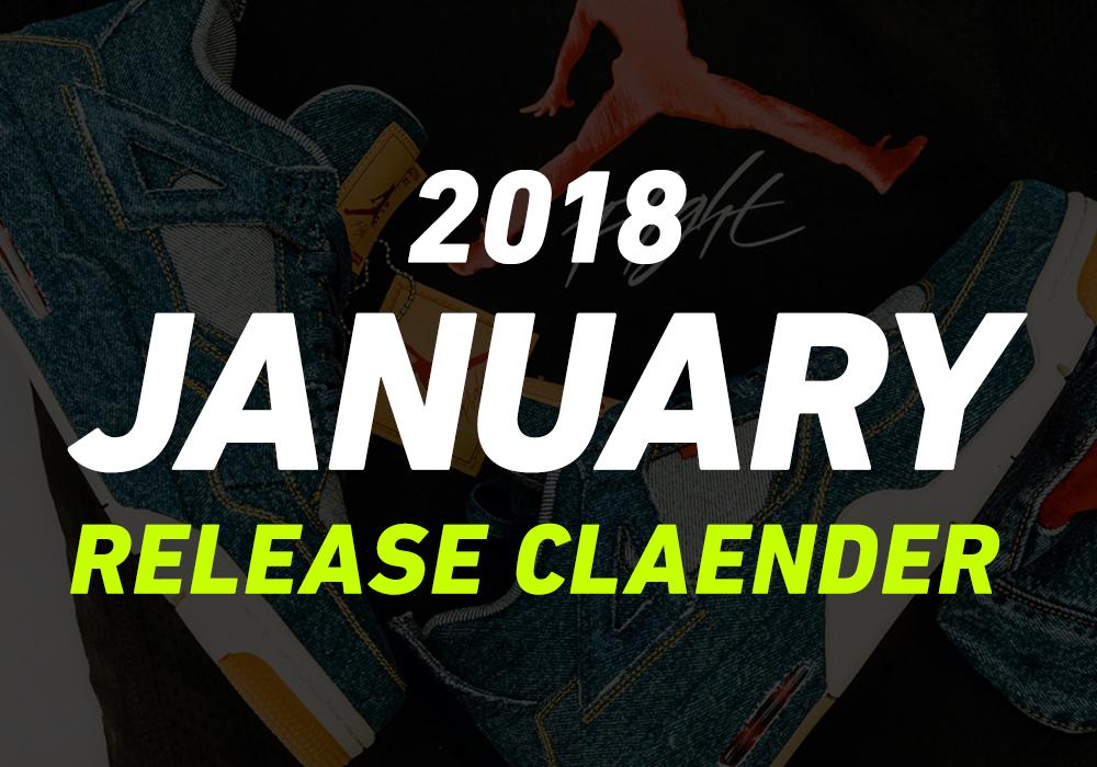 2018年1月に発売予定の人気・新作スニーカーカレンダー