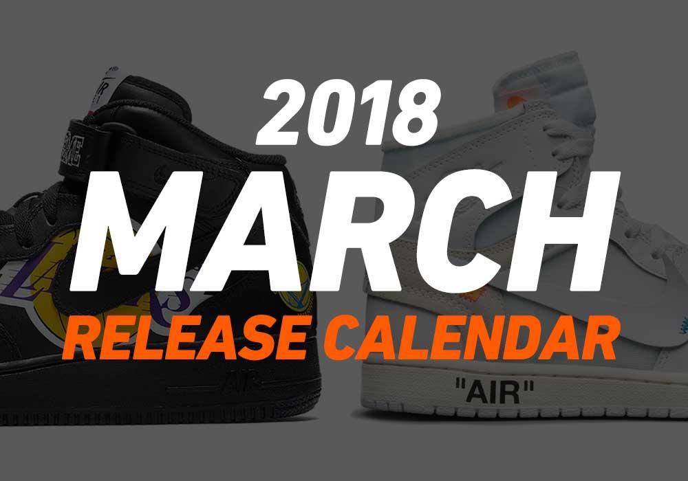 【3月発売スニーカー】2018年3月に発売予定の人気・新作スニーカーカレンダー