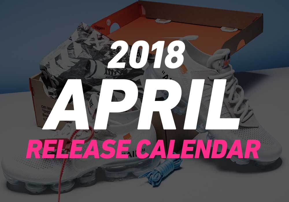 【4月発売スニーカー】2018年4月に発売予定の人気・新作スニーカーカレンダー