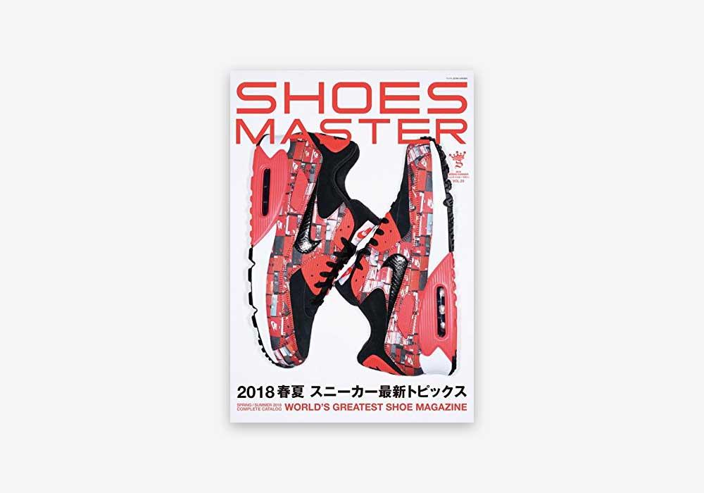 シューズ マスター マガジン Vol.29春/夏