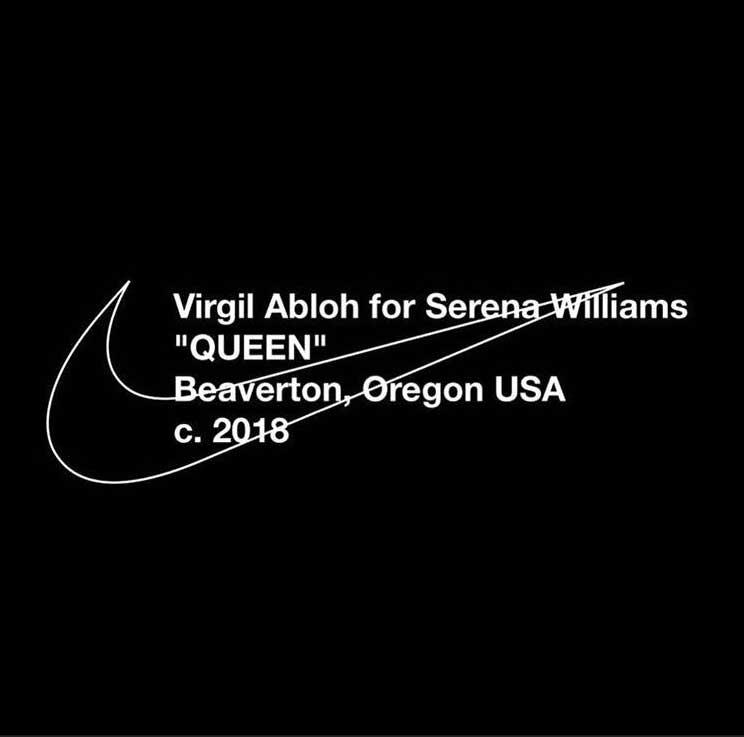 セリー・ウィリアムズ×オフホワイト×ナイキ クイーン