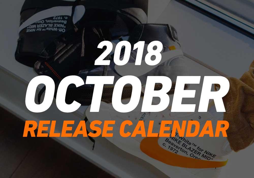 【10月発売スニーカー】2018年10月に発売予定の人気・新作スニーカーカレンダー