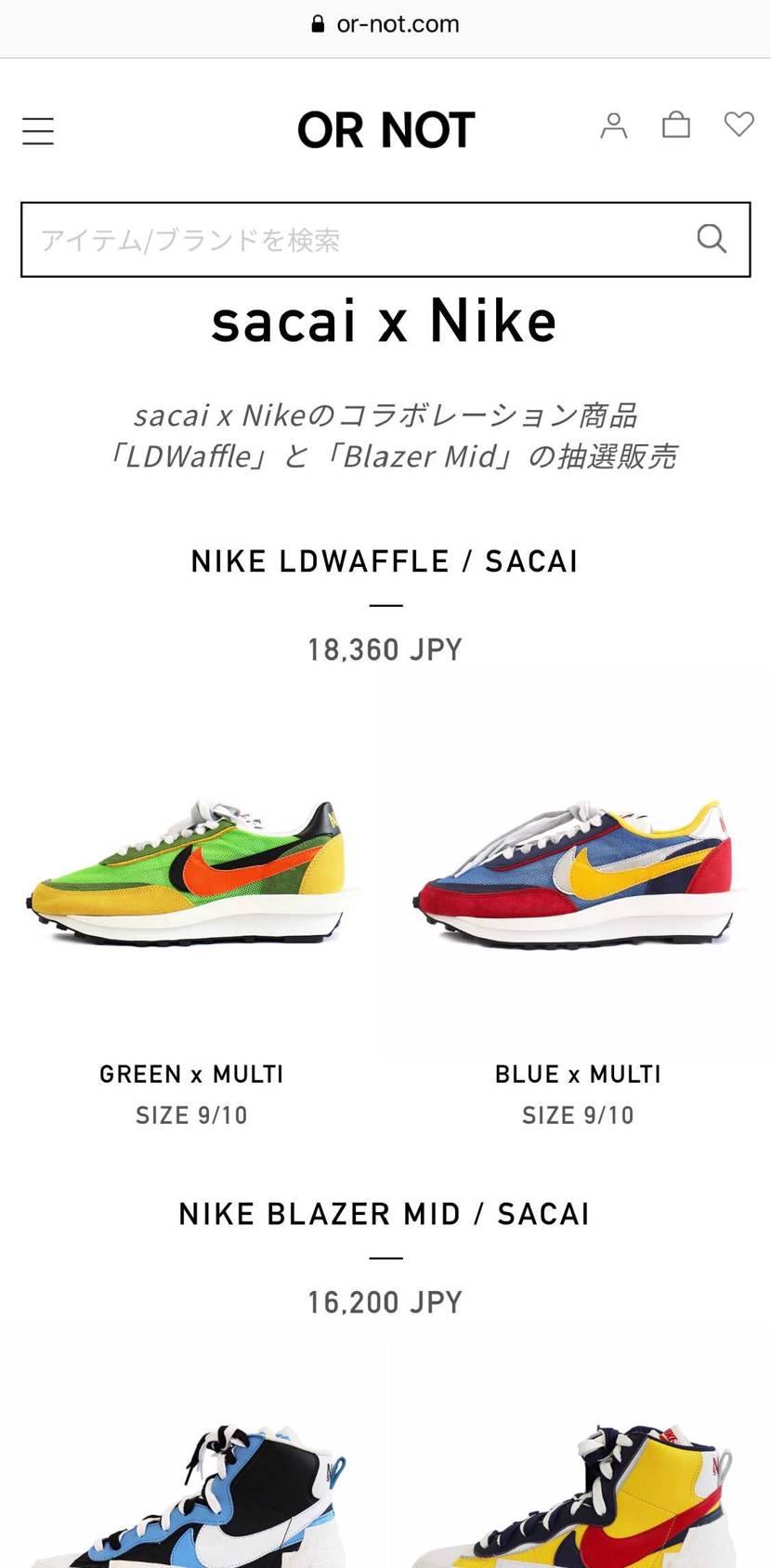 定価!!サイズ限られてますが。 sacai x Nike 「LDWaffle