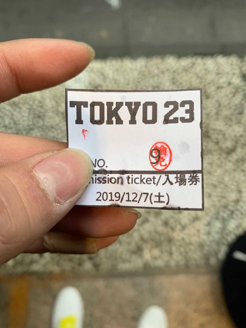 東京23に並んで当たりました٩(๑⃙⃘˙ᵕ˙๑⃙⃘)۶ 昨日から運がめちゃくち