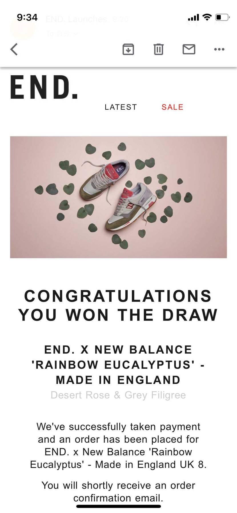 今年最後のGOT'EMは END × New Balance 'RAINBOW