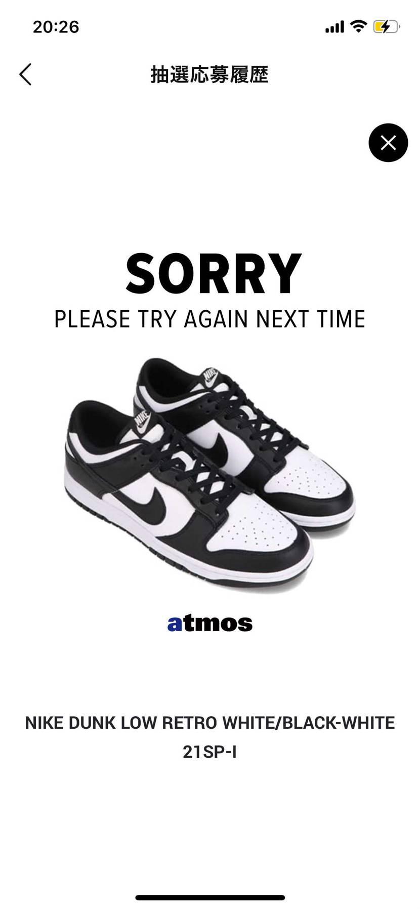 #sorry #sorry便乗祭り