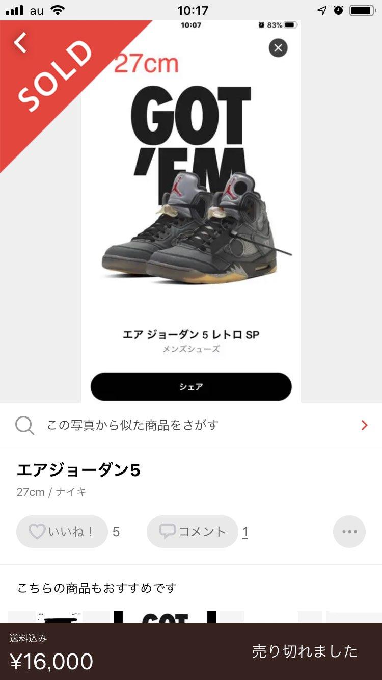 いいなー、16000円でゲットしてる^_^