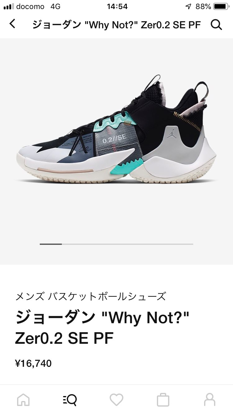 sacai ワッフル発売の裏で しれっとNIKE.comで発売始めている…