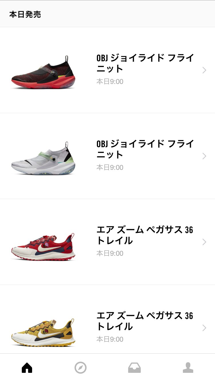 🐿ではなくて GYAKUSOUの2足が本日発売になってる… 昨日買えず店舗に