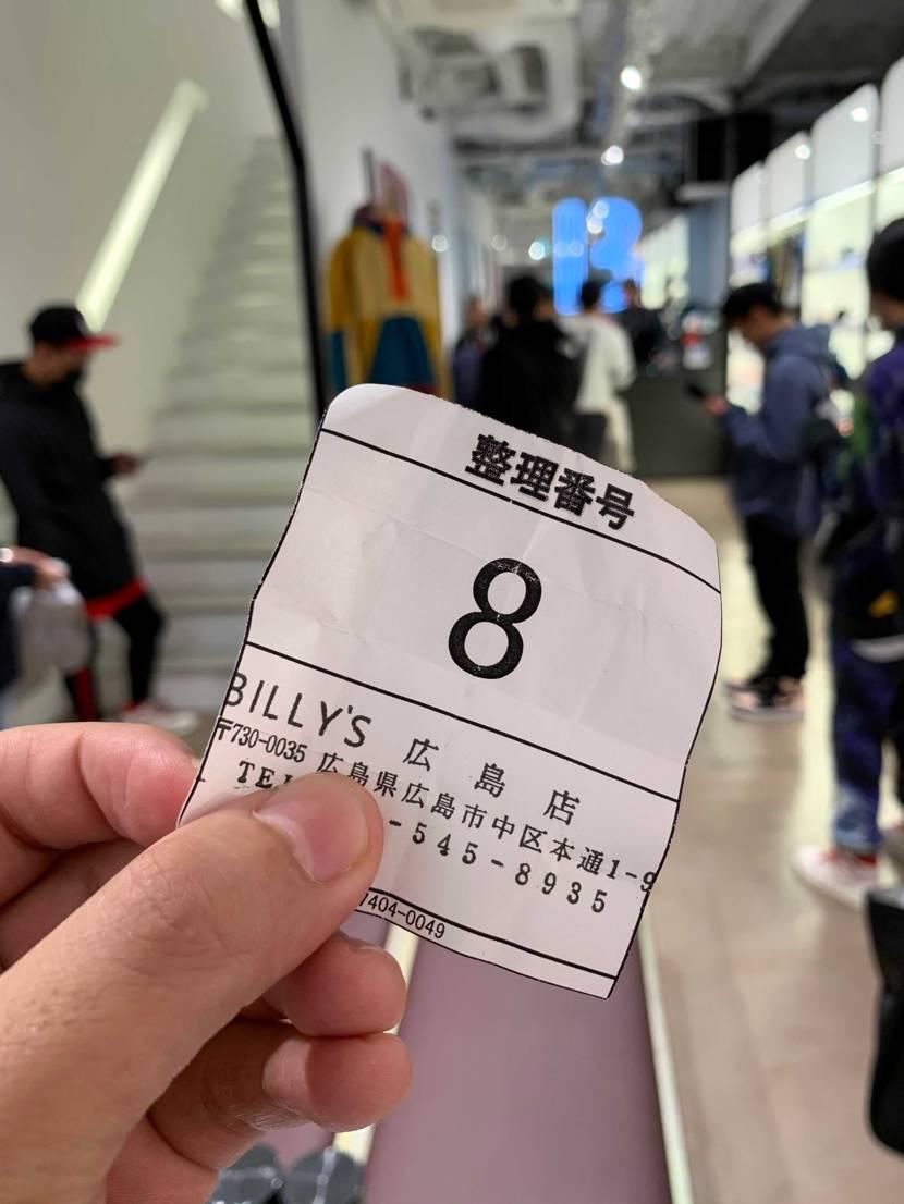 広島ビリーズにて無事に購入出来ました🐡 画像で見るより実物の方がカッコいいわ🐡