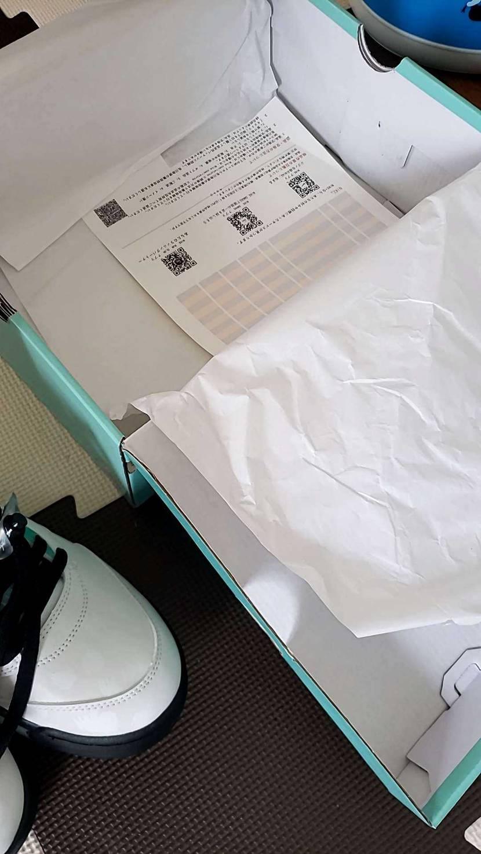 AJ5 アイランドグリーン某フリマにてGETしたんですけど、包装紙ってコレで合っ