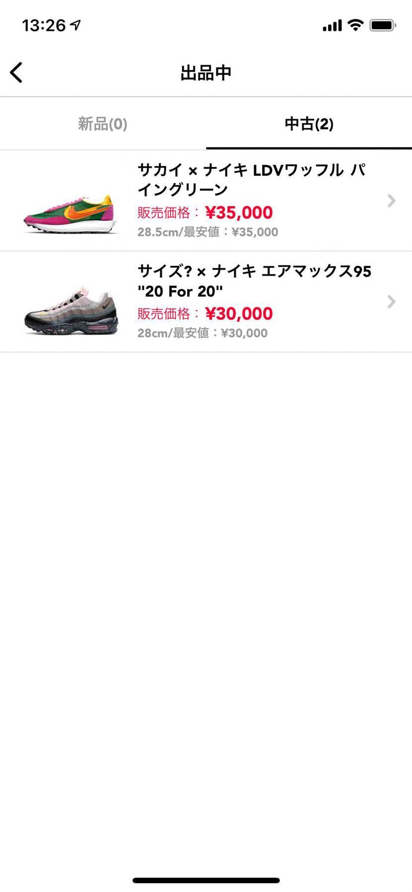 sacaiパイングリーン28.5cm 35000円 中古出品5000円値下げし