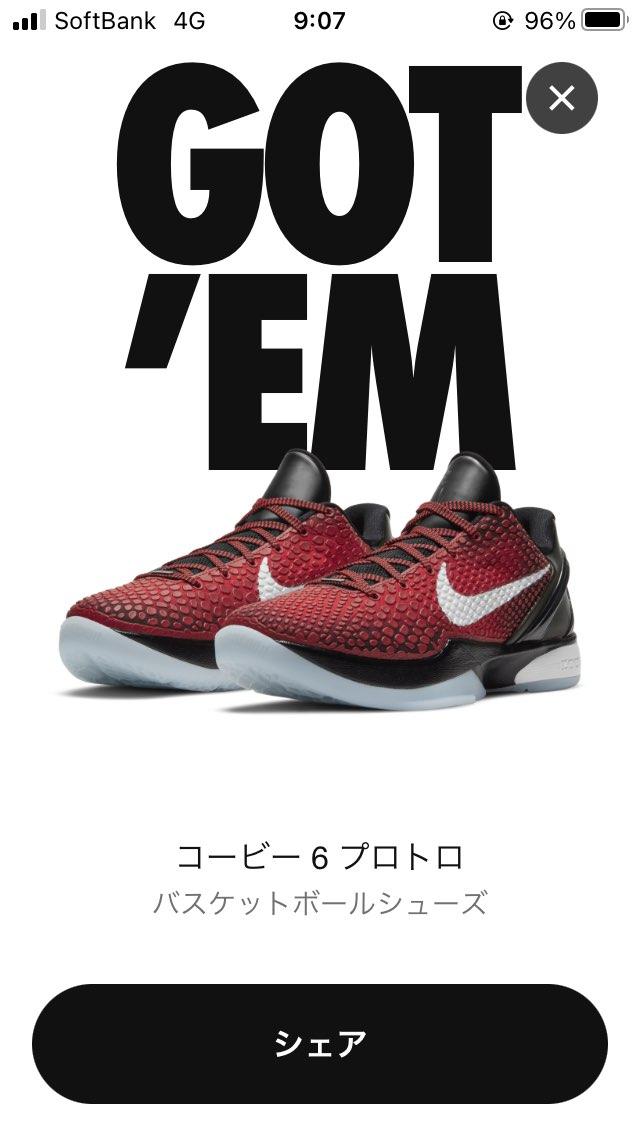 初‼️神戸‼️