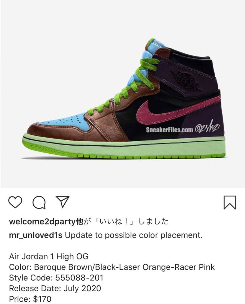 Air Jordan1 High OG UNDEFEATEDコラボ復刻!? 7