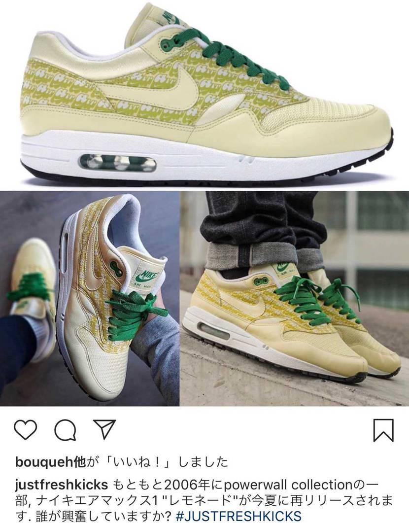 Nike Air Max1 レモネード 2020年夏 再リリース予定