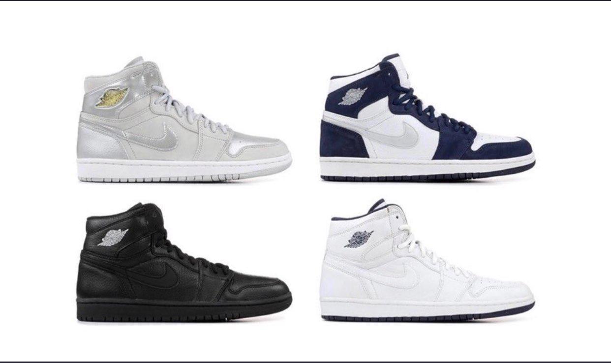 Nike Air Jordan1 Retro High OG Japan Pac