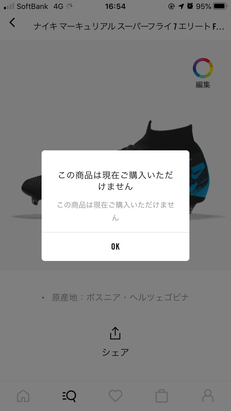BY YOU 全滅ですか?