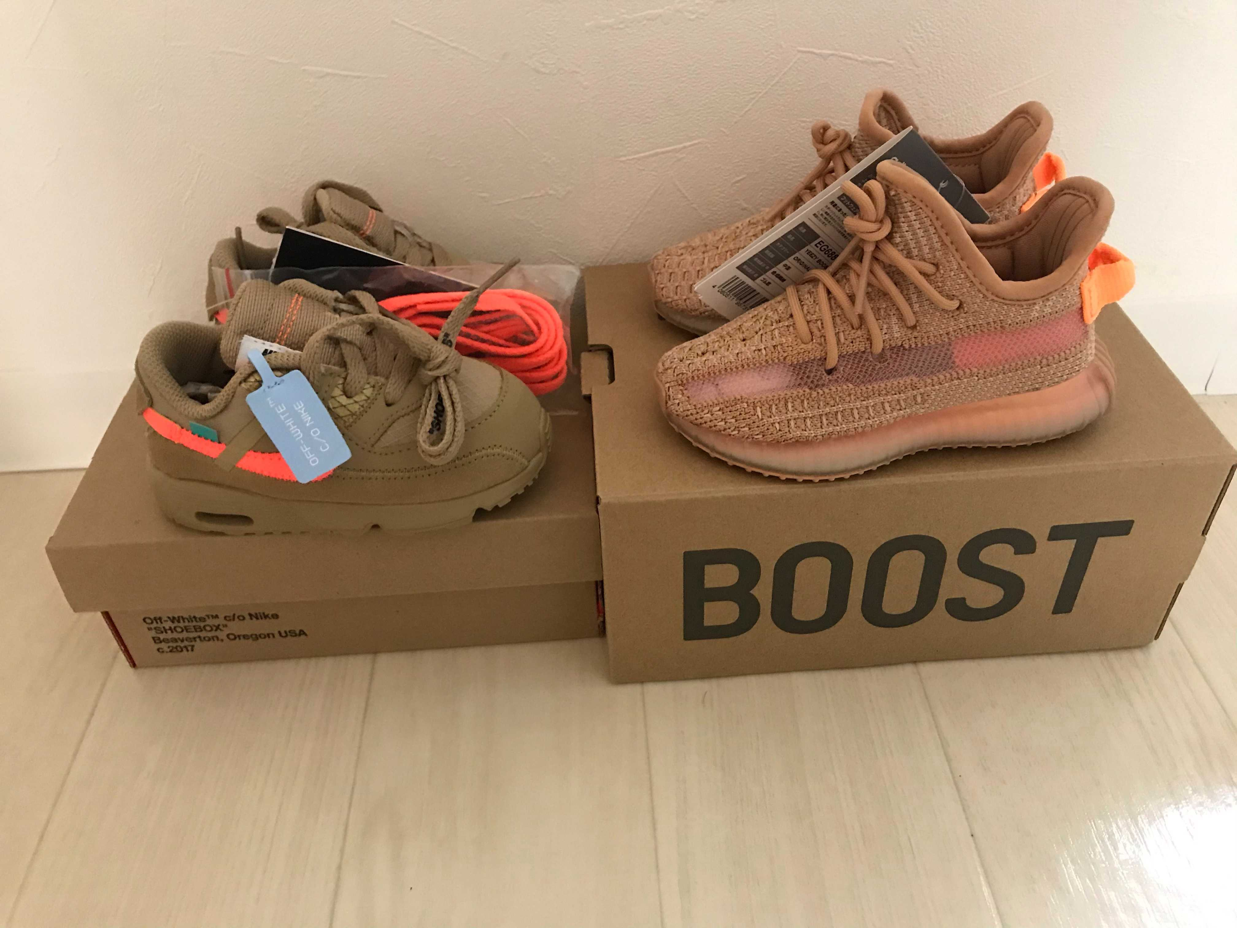 off-white yeezy boost