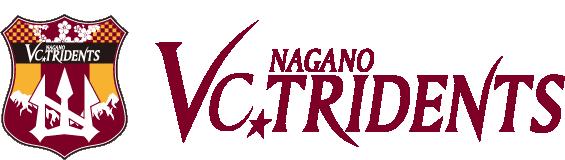 今日はVC長野トライデンツのホーム戦を観戦して来ました! 応援用に買ったトライ