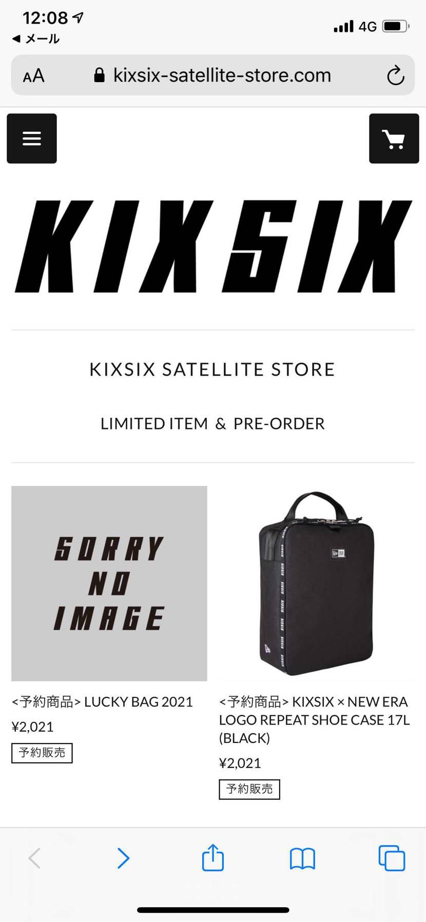 【1年あっという間】今年も来ましたねKixsix福袋 メールで気づきましたが今