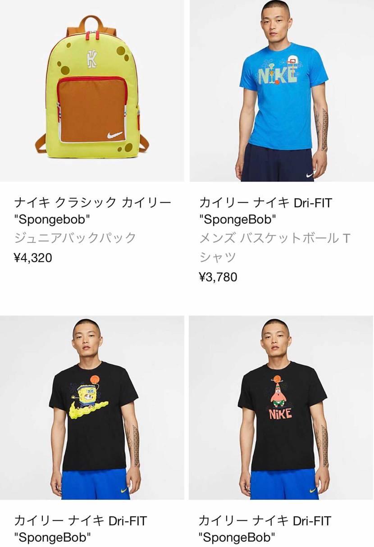 アプリ見るとアパレルはTシャツとバックのみなのでしょうか? パーカー欲しかった