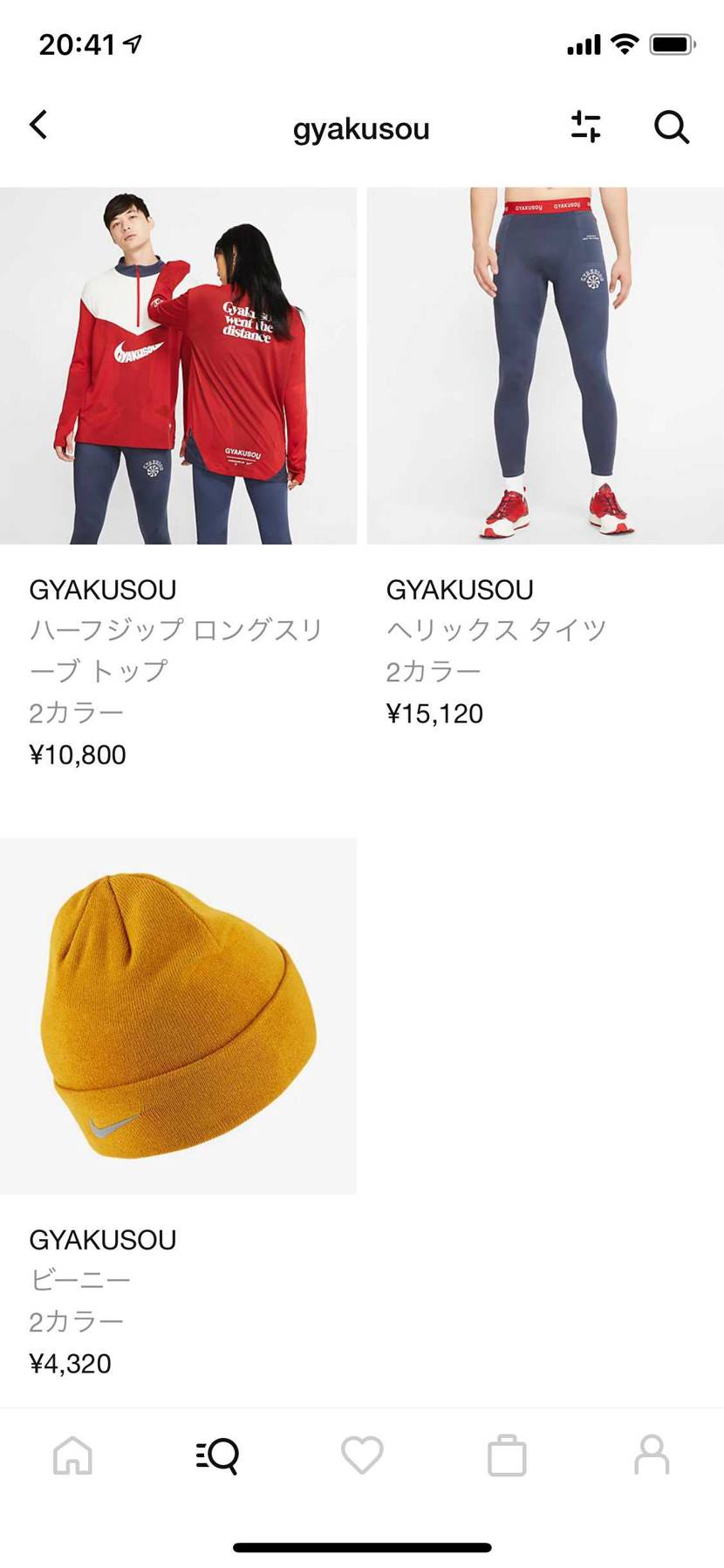 GYAKUSOUのアパレル、NIKEアプリで見れます。