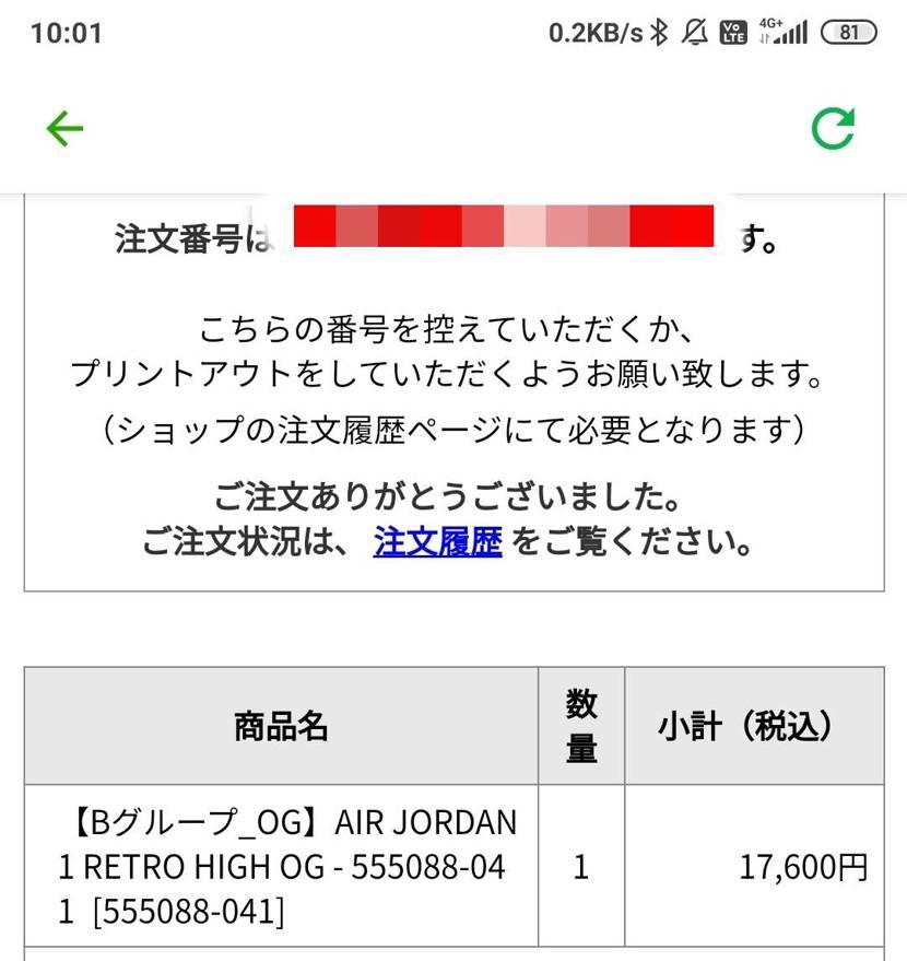 朝方アカーン!かーらーのー アンディでマイサイGOT'EM🥰 売り違いキャンセル