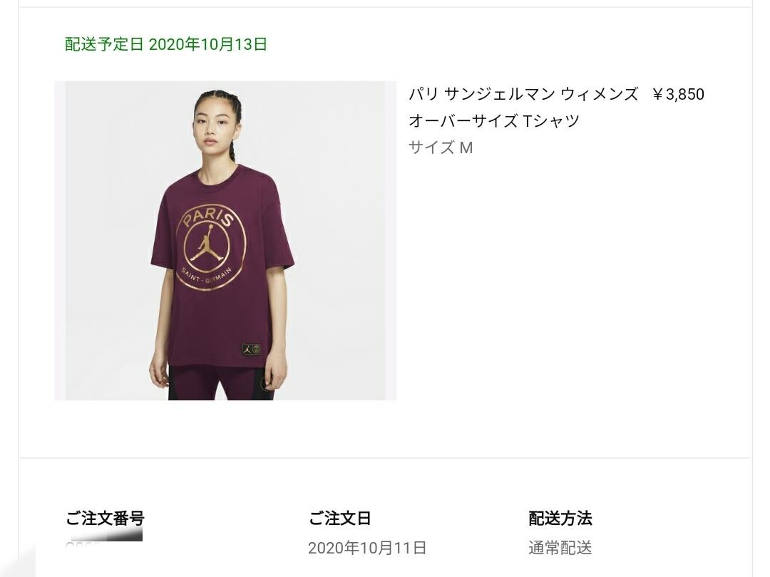 オーバーサイズシャツ余裕でGOT'EM! と思って更新したら即完しとる…危なっ!