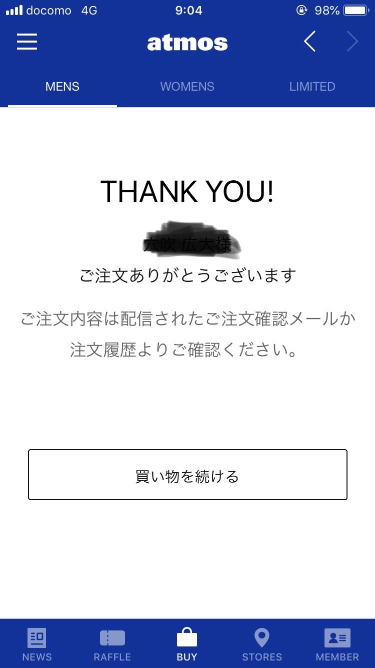 ありがとうございます、、、