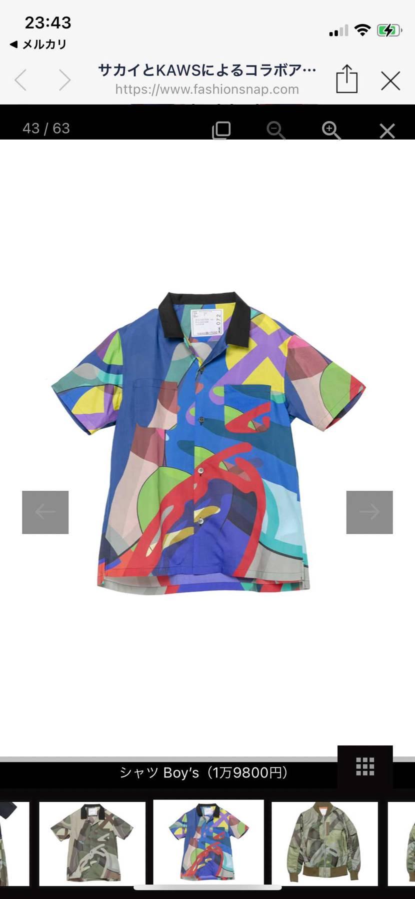 スニーカー関係ない質問ですいません💦 このブランドのシャツなんですか?💦