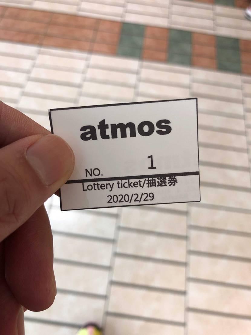 アトモスさんの抽選並びに、最後からの参戦で初めて1番くじをゲット!! 支援させ