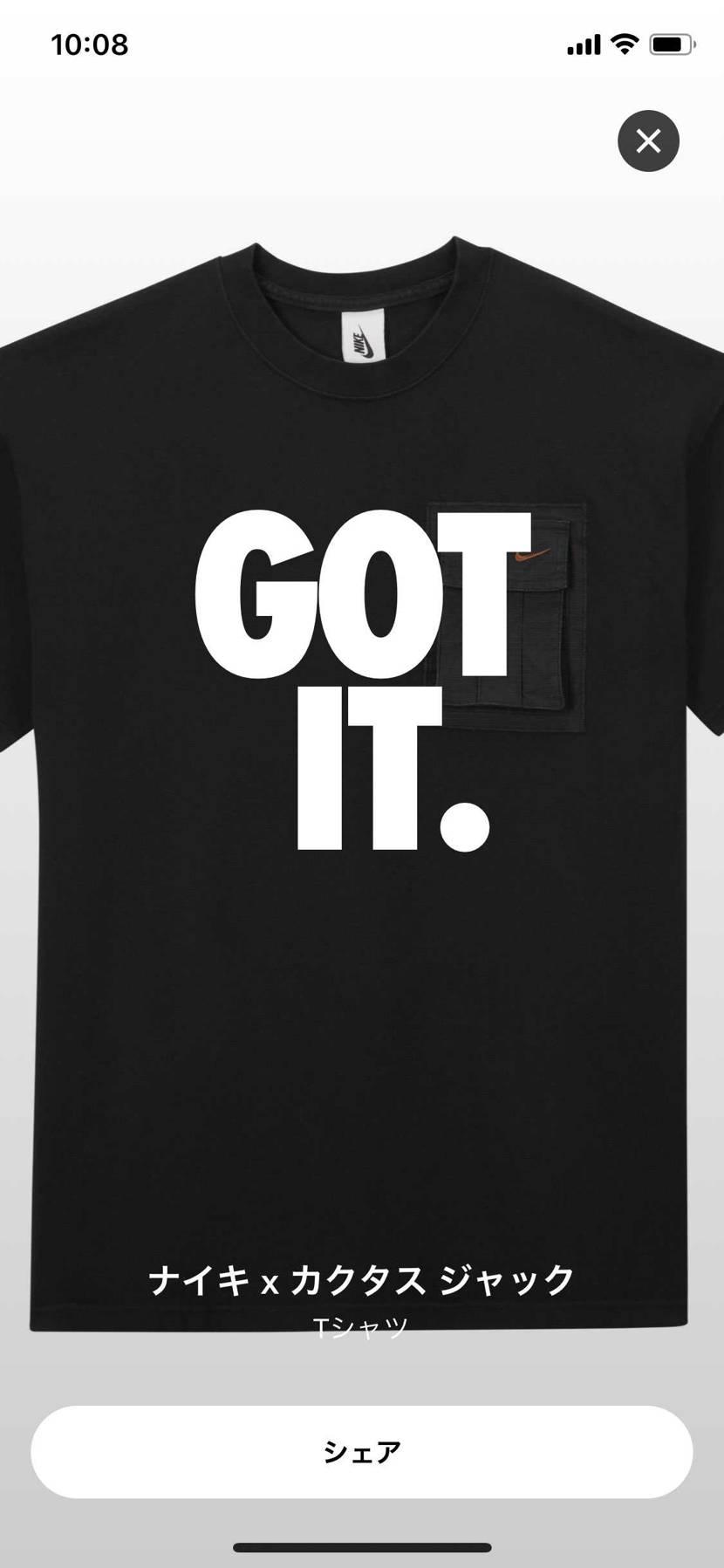 tシャツのみゴッテムですが、その他欲しい商品が買えませんでした(T . T)