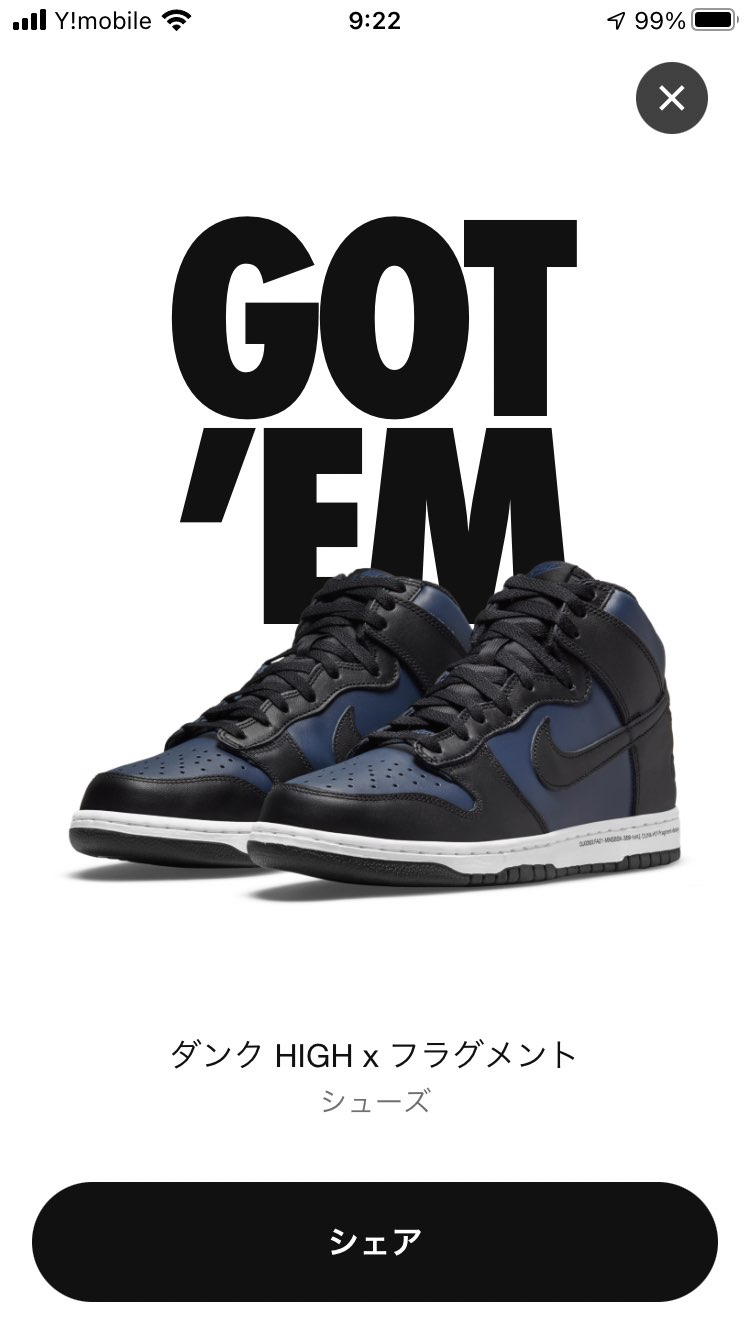 今回も夫婦でGOT'EM✨ プレ値ではなく欲しい靴が当たるのは気持ち良い‼︎