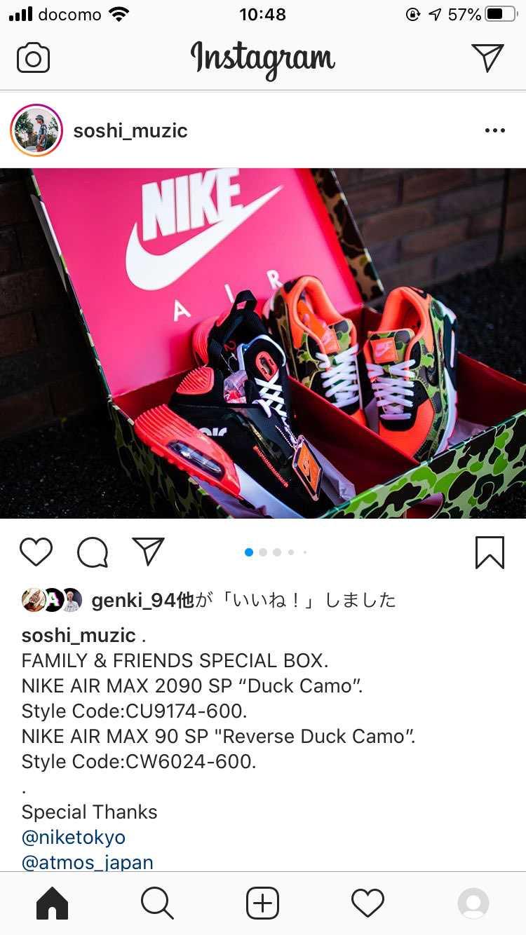 スペシャルボックス!?!? FFだって😭