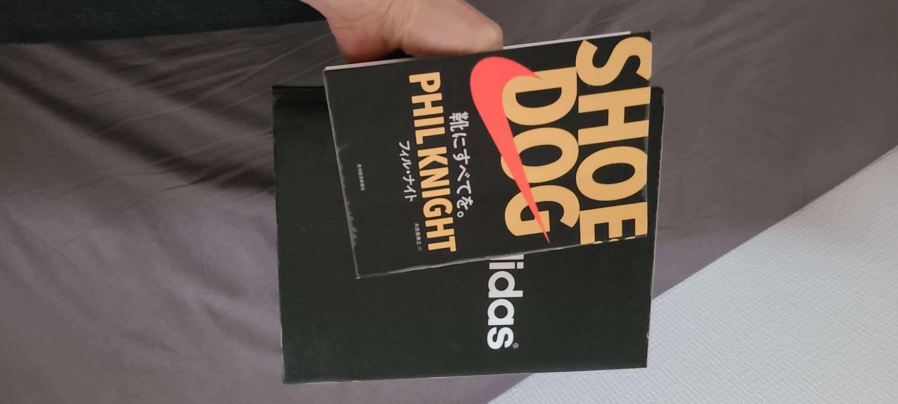 靴関係の書籍で面白かったものってありますか? 是非教えてくださいな