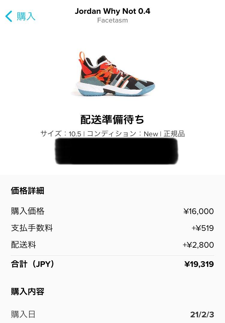 サイズにもよると思うのですが、関税以外で2万円以下でも入札通りますね! 最近関