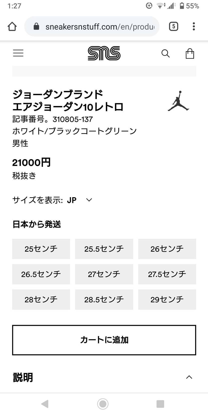 あまり需要ないかもしれませんが、 SNSでもう売ってますよ。 日本発送だから関税