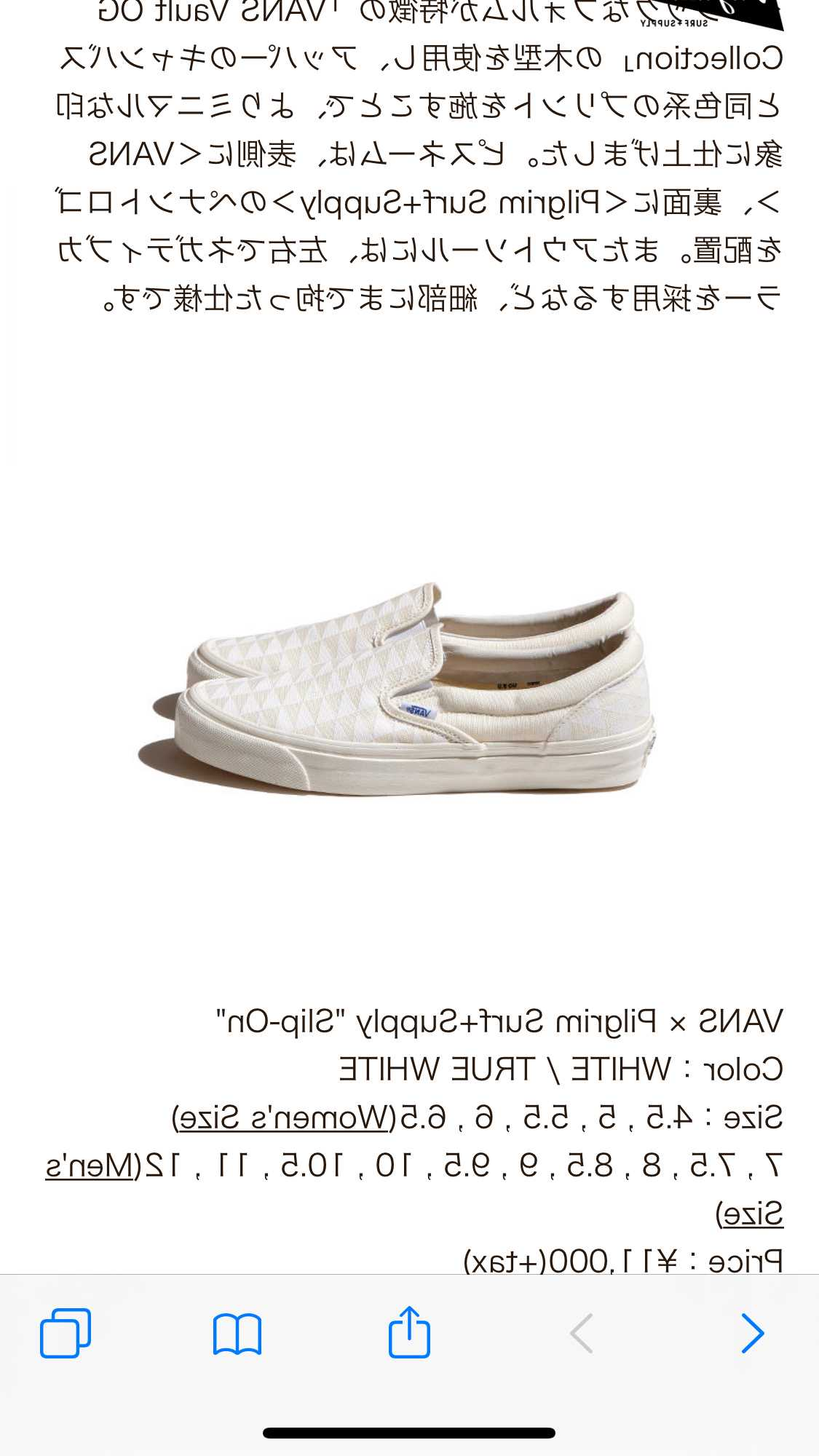 VANS × Pilgrim Surf+Supply Vault OG Pennant checker  Slip-On