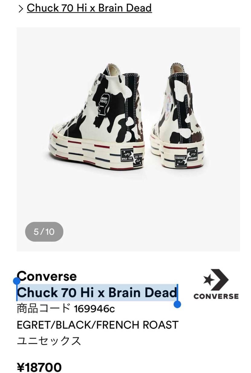 限定オファーもない、買いたい靴買えないからこれ買った。 最
