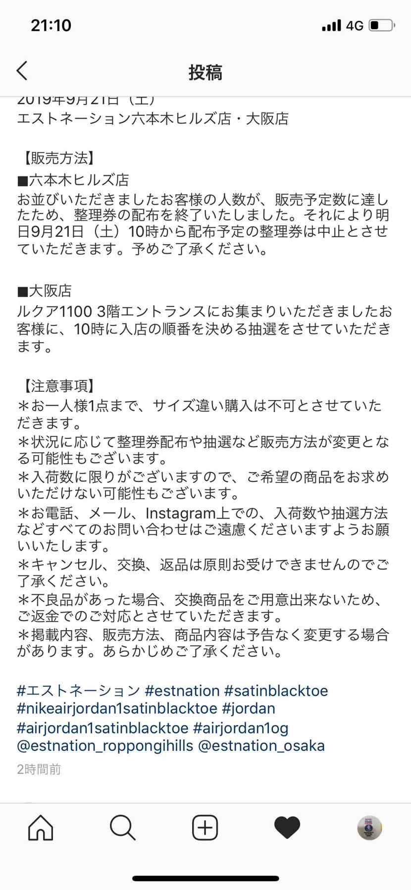 大阪のエストネーションはドレコあるのでしょうか?書いてないからないという認識でい