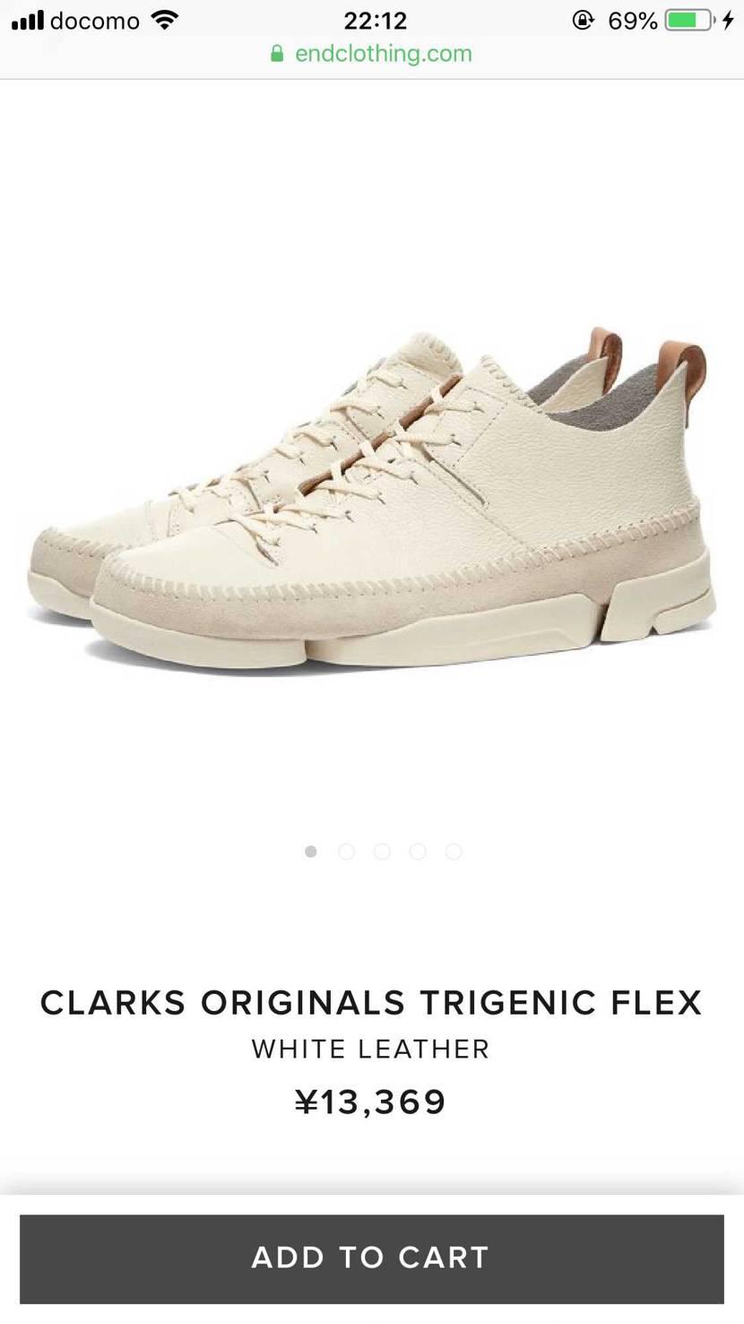 クラークスのスニーカーいいなと思って調べたら日本だと倍のお値段だった この靴の