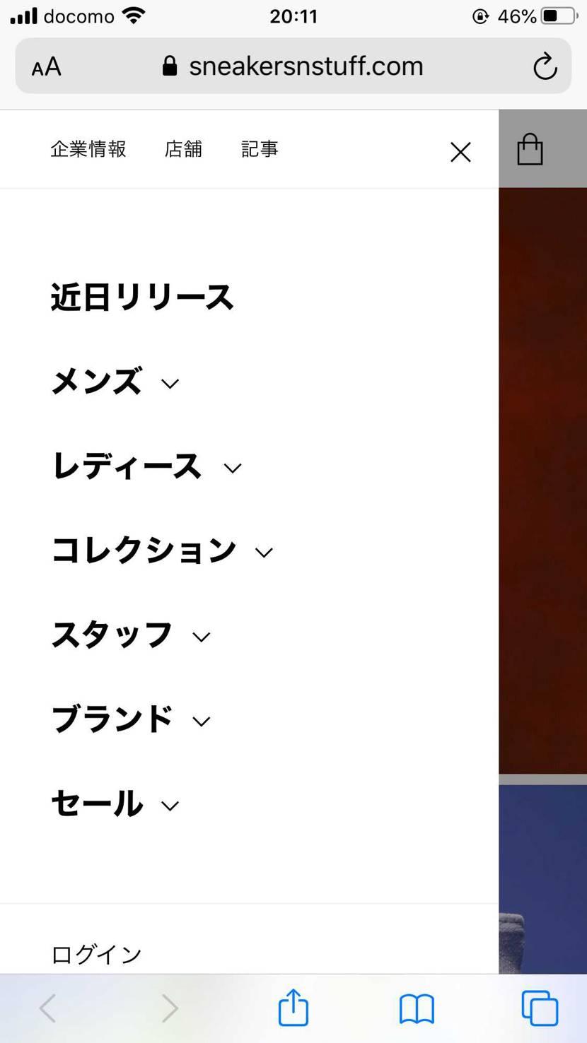 既出だったらすいません SNSが日本語に対応してるー! 来週のオープンが楽し