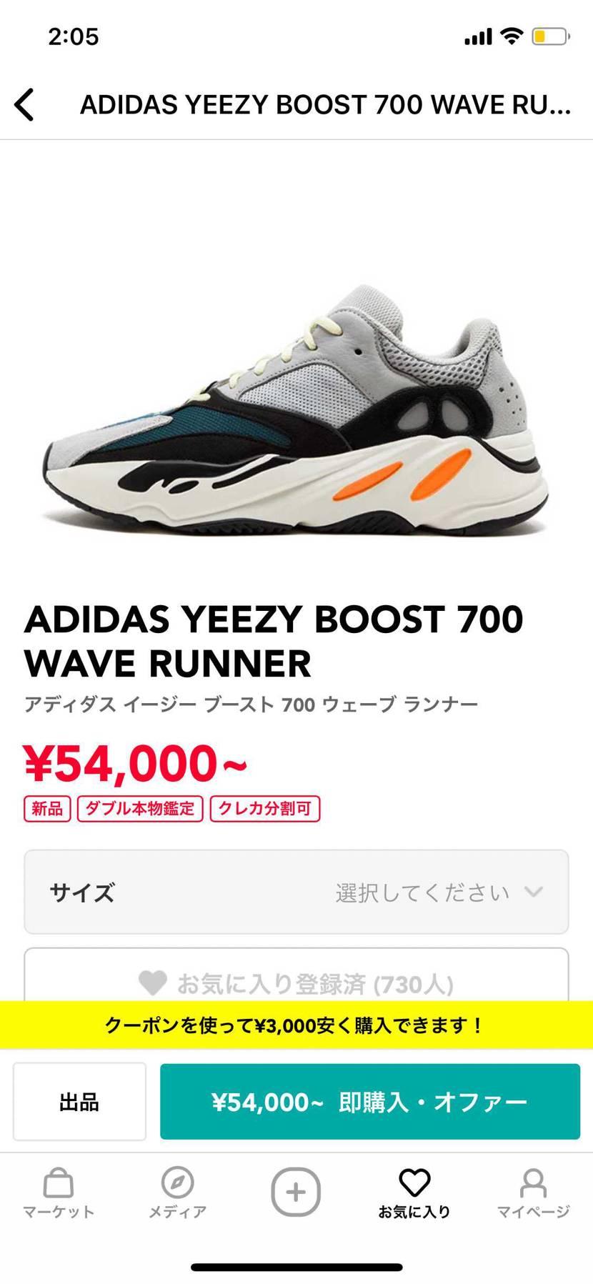 買うならどれが良いですか?