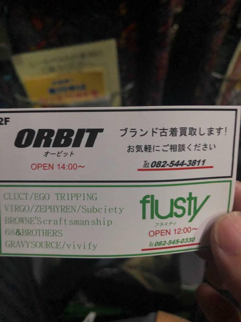 今日はお昼過ぎから広島市内を散策😊 atmos Billy's では何も買わず