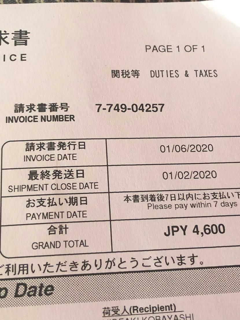 ENDでoff-whiteを購入した際の関税請求書がやっと届きました‼︎ 約¥5