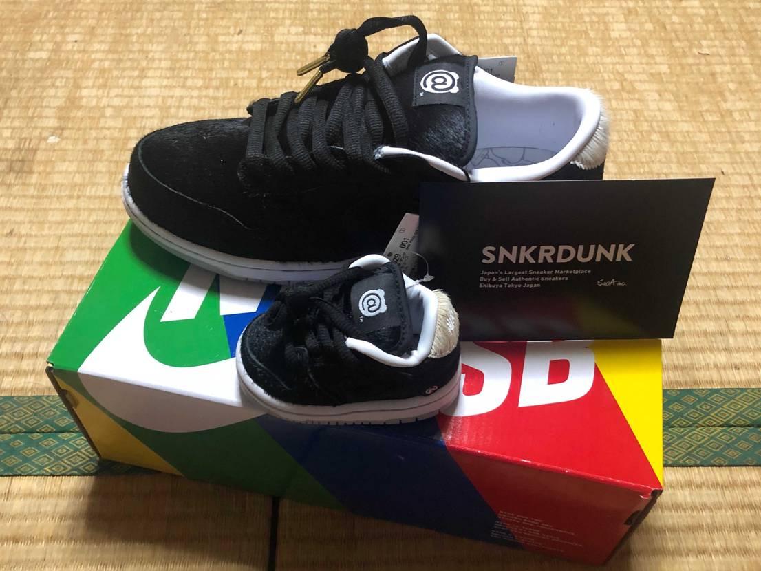 今更ですが定価で買えたbe@rbrick dunk の仔熊(TD)とスニダンで買