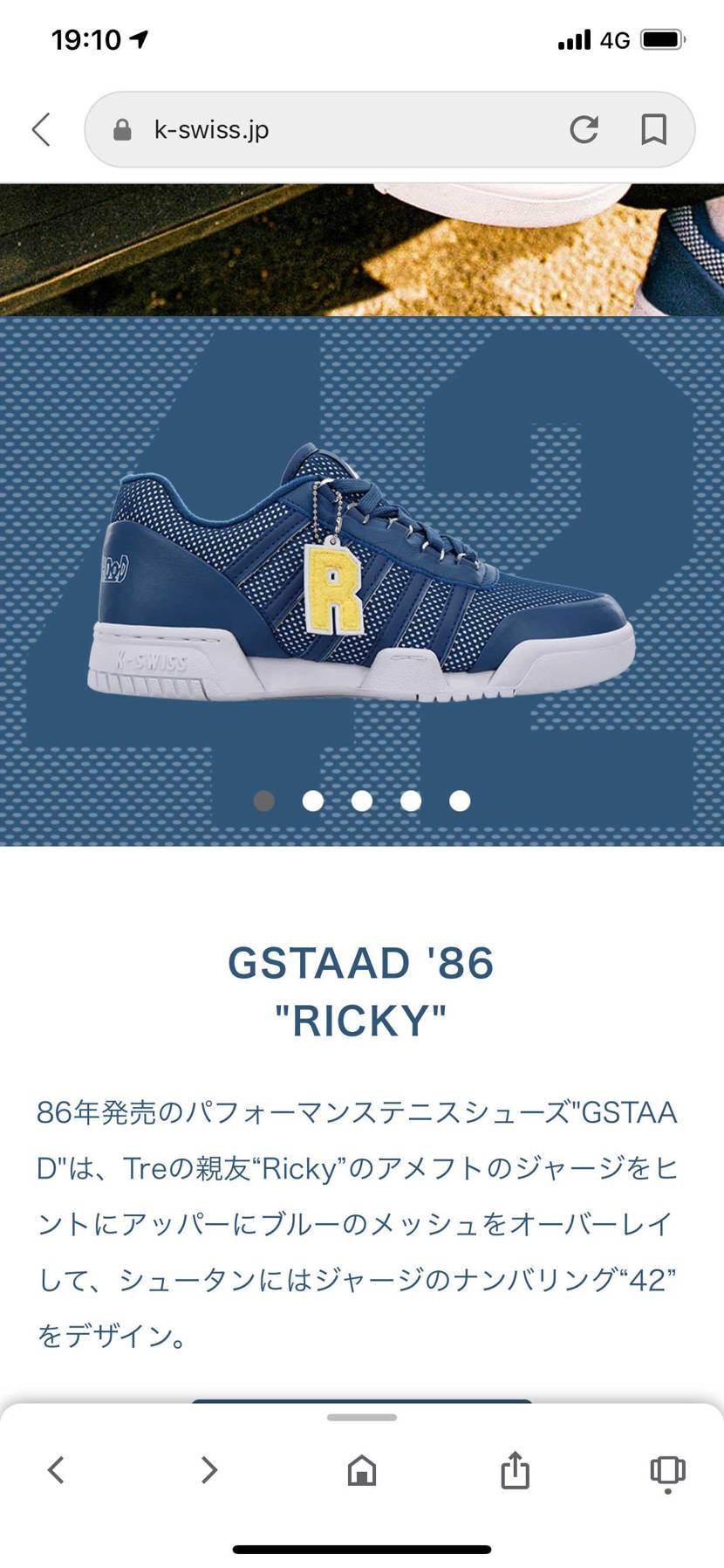東京周辺でこの靴売ってる場所知りませんか? 知っている方いたら教えて下さい!