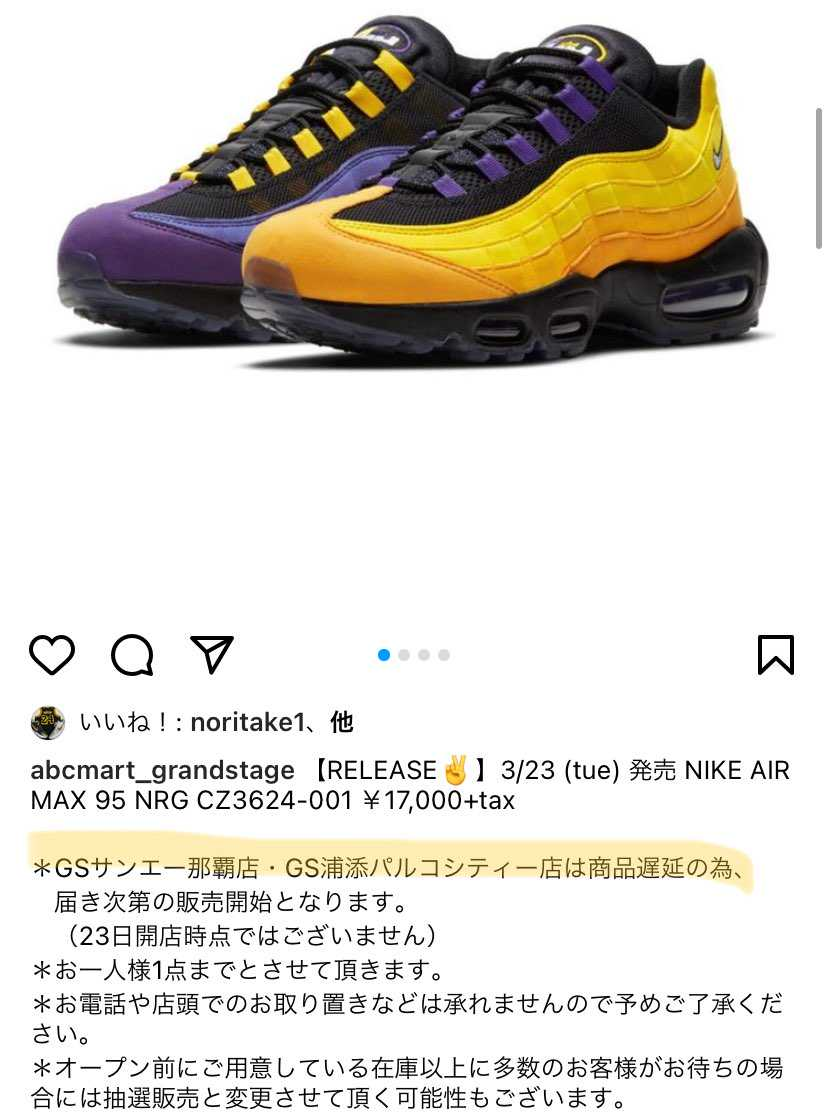 どなたか、沖縄のGS発売してるとか情報ないですか?^^;